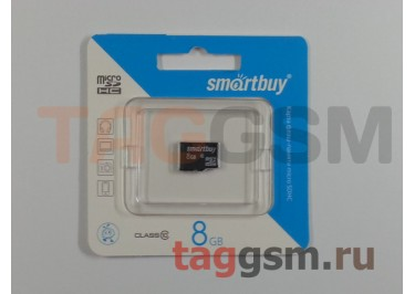 Micro SD 8Gb Smartbuy Class 10 без адаптера