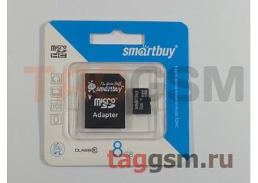 Micro SD 8Gb Smartbuy Class 10 c адаптером SD