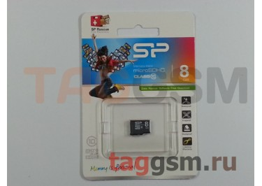 Micro SD 8Gb Silicon Power Class 10 без адаптера
