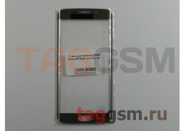 Стекло для Samsung G925F Galaxy S6 Edge (золото), ориг