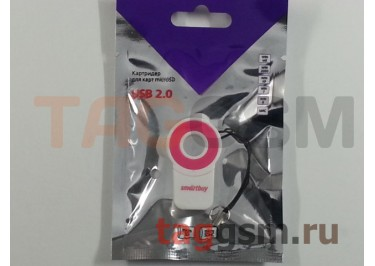 Card reader Smartbuy SBR-708-P Pink (SBR-708-P)