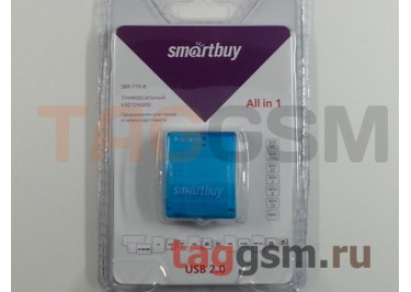 Card reader Smartbuy SBR-713-B Blue (SBR-713-B)