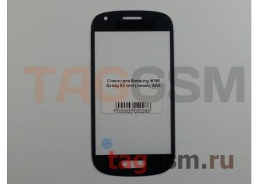 Стекло для Samsung i8190 Galaxy S3 mini (синий), ААА