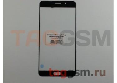 Стекло для Samsung A9000 / A9100 / A910 Galaxy A9 (2016) (черный), AAA