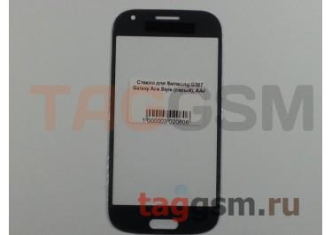 Стекло для Samsung G357 Galaxy Ace Style (серый), AAA