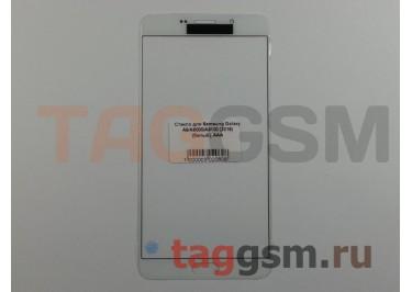 Стекло для Samsung A9000 / A9100 / A910 Galaxy A9 (2016) (белый), AAA