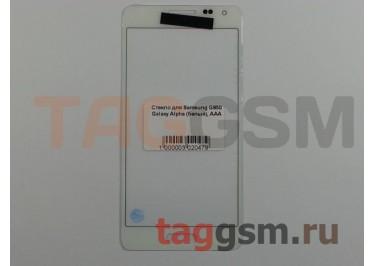 Стекло для Samsung G850 Galaxy Alpha (белый), AAA