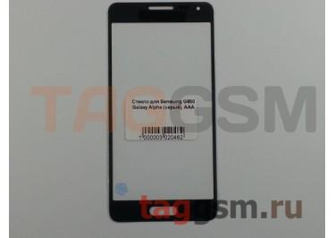 Стекло для Samsung G850 Galaxy Alpha (серый), AAA