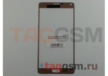 Стекло для Samsung N910 Galaxy Note 4 (золото), ААА
