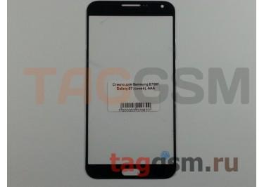 Стекло для Samsung E700F Galaxy E7 (синий), AAA