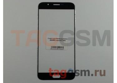 Стекло для Samsung A800 Galaxy A8 (черный), ААА