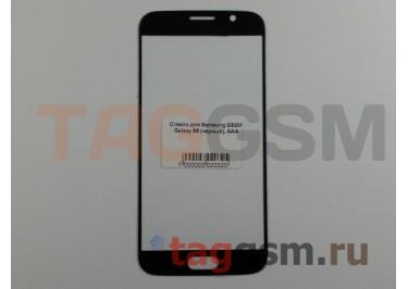 Стекло для Samsung G920F Galaxy S6 (черный), ААА
