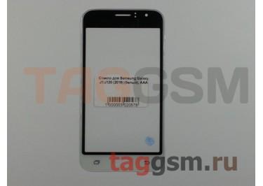 Стекло для Samsung J120 Galaxy J1 (2016) (белый), ААА
