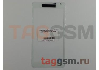 Стекло для Samsung Galaxy A5 / A500 (белый), AAA