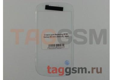 Стекло для Samsung i8190 Galaxy S3 mini (белый), ААА