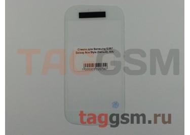 Стекло для Samsung G357 Galaxy Ace Style (белый), AAA