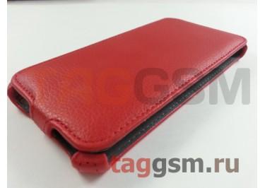 Сумка футляр-книга Armor Case для HTC Desire 820 (красная в коробке)