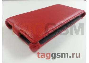 Сумка футляр-книга Armor Case для Lenovo K900 (красная в коробке)
