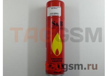 Газ для заправки зажигалок S&B (250мл)