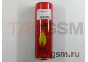 Газ для заправки зажигалок S&B (100мл)