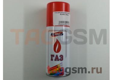 Газ для заправки зажигалок RUNIS (140мл)