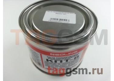 Паста теплопроводная КПТ-8 (банка 1кг)