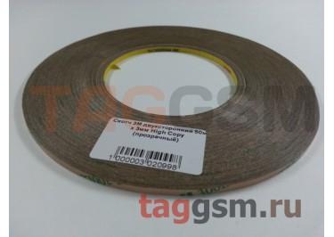 Скотч 3M двухсторонний 50м х 3мм (прозрачный), High Copy