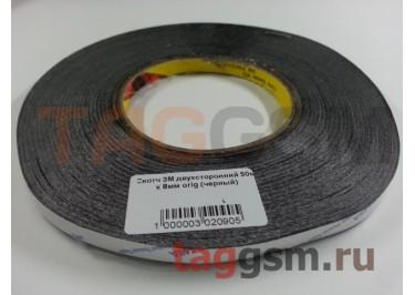 Скотч 3M двухсторонний 50м х 8мм (черный), ориг