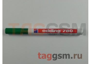 Маркер EDDING 780, d=0,8мм (для рисования печатных плат) (зеленый)