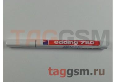 Маркер EDDING 780, d=0,8мм (для рисования печатных плат) (белый)