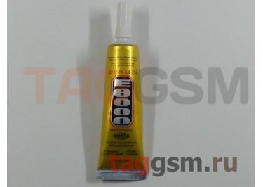 Клей для проклейки тачскринов E8000 (15ml)