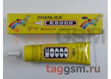 Клей для проклейки тачскринов E8000 (50ml)