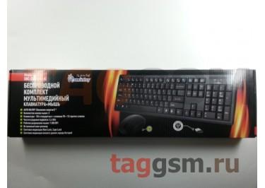 Комплект клавиатура + мышь Smartbuy 23335AG Black (SBC-23335AG-K)