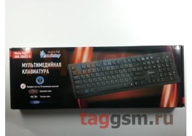 Клавиатура проводная Smartbuy мультимедийная Slim 206 USB Black (SBK-206US-K)
