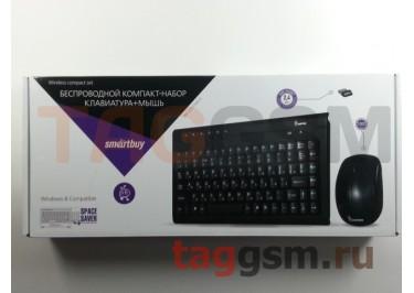Комплект клавиатура + мышь Smartbuy мультимедийный 20313AG Black (SBC-20313AG-K)
