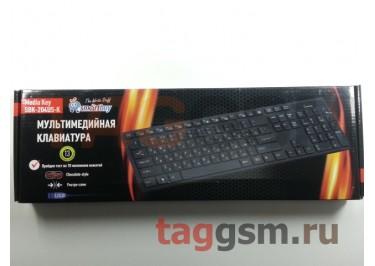 Клавиатура проводная Smartbuy мультимедийная Slim 204 USB Black (SBK-204US-K)