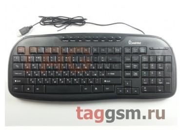 Клавиатура проводная Smartbuy мультимедийная 205 USB Black (SBK-205U-K)
