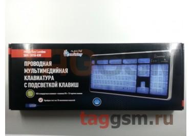 Клавиатура проводная Smartbuy мультимедийная с подсветкой клавиш 301 USB Black / White (SBK-301U-K / W)
