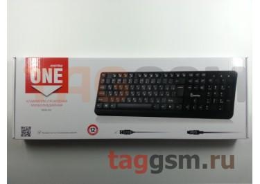 Клавиатура проводная Smartbuy мультимедийная 208 USB Black (SBK-208U-K)