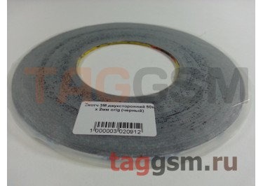 Скотч 3M двухсторонний 50м х 2мм (черный), ориг