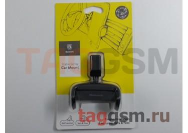 Автомобильный держатель Baseus Stable Series Car Mount (SDGX-01), черный