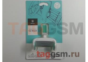 Автомобильный держатель Baseus Stable Series Car Mount (SDGX-13), белый