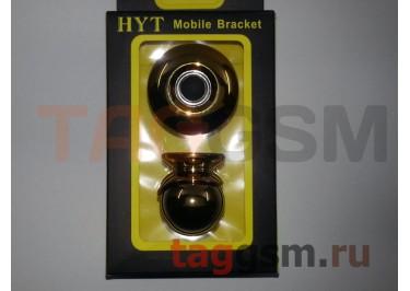 Автомобильный держатель (магнитный) для мобильных телефонов 360 градусов, золото