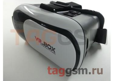 """Очки виртуальной реальности VR Box 2 (для смартфонов 4.5""""- 6"""")"""