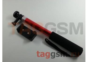 Палка для селфи (монопод) для GoPro GP302, красный