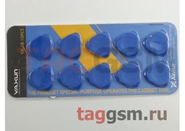 Набор медиаторов Yaxun YX-1b для вскрытия телефонов (набор 10 в 1)