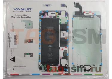 Магнитный коврик для разбора iPhone 6 Plus (карта винтов)