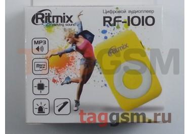 MP3 плеер RITMIX RF-1010 (слот MicroSD+наушники+кабель для зарядки), желтый