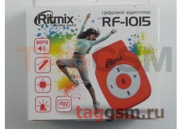 MP3 плеер RITMIX RF-1015 (слот MicroSD+наушники+кабель для зарядки), красный