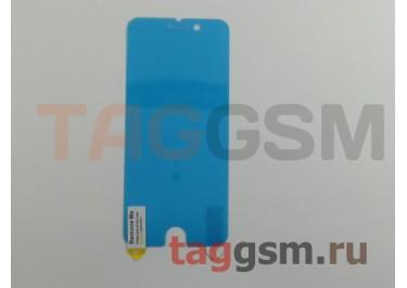 """Пленка на дисплей для iPhone 6 / 6S (4,7"""") (глянцевая) техпак"""